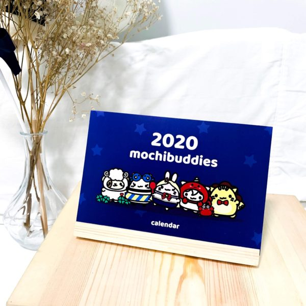 mochibuddies calendar 2020 (Horoscope Edition)