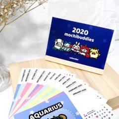 mochibuddies calendar 2020 (Horoscope Edition)